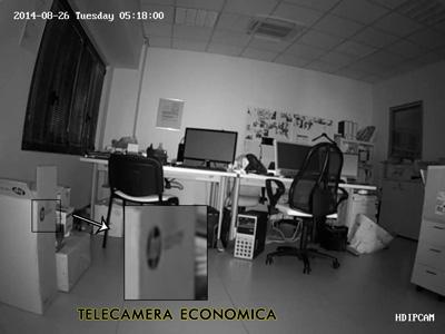 Telecamera Economica Videosorveglianza - definizione immagine notturna